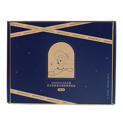 韩国AMORTALS 尔木萄蓝丝绒口红笔礼盒(2g*6)送定制包