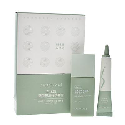 韩国AMORTALS 尔木萄薄荷控油持妆2件套盒(妆前乳30ml+控油精华10ml)
