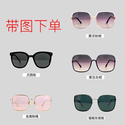(直发包邮)日本KISHINE 墨镜/太阳镜(1副)带图下单