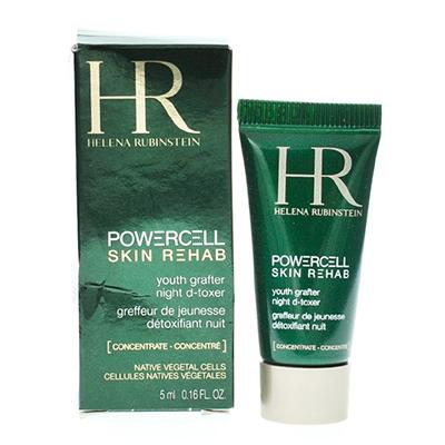 HR 赫莲娜绿宝瓶夜间修护精华(5ml)随机发