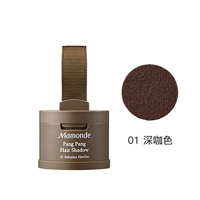 韩国Mamonde 梦妆发际线粉(3.5g)01#深咖色