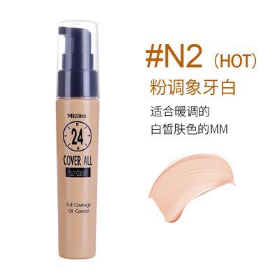 泰国Mistine 蜜丝婷24小时持久保湿粉底液(25g)N2#象牙白