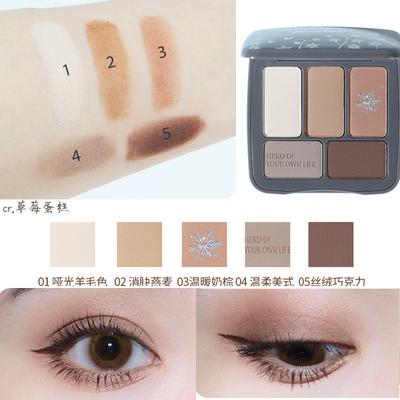 韩国AMORTALS 尔木萄5色眼影盘(5g)104#雪绒花