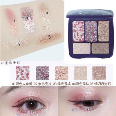 韩国AMORTALS 尔木萄5色眼影盘(5g)102#碎冰雏菊