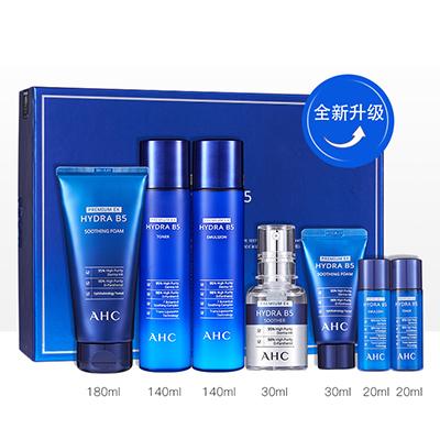 韩国AHC B5玻尿酸洁面水乳精华礼盒(买4送3)新版