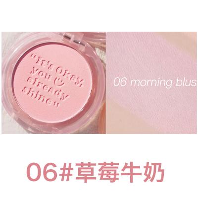 韩国peripera 菲丽菲拉哑光腮红(4.2g)06#草莓牛奶