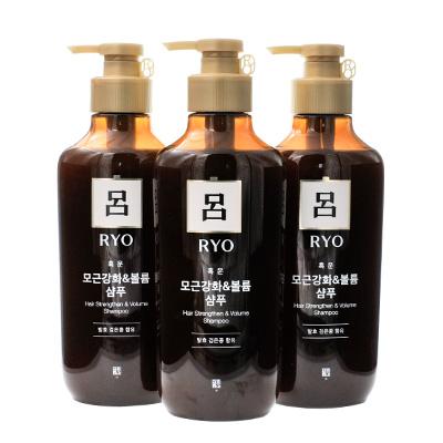 爱茉莉 棕吕滋养顺滑洗发水3件套(550ml*3)