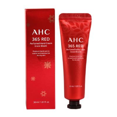 韩国AHC 圣诞红管B5玻尿酸护手霜(30ml)