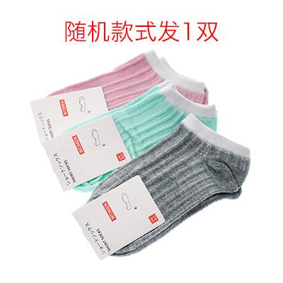 满500赠品-女士纯棉短袜/袜子(1双)颜色随机