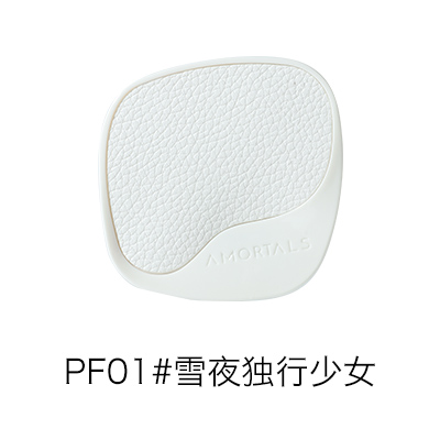 韩国AMORTALS 尔木萄人间烟火香膏(4g)PF01#雪夜独行少女