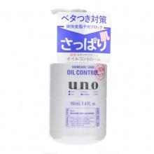 日本Shiseido 资生堂UNO男士三合一多效保湿乳液(160ml)紫色清爽型