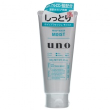 日本Shiseido 资生堂UNO男士洗面奶(130g)绿色保湿