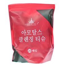 韩国AMORTALS 尔木萄一次性压缩毛巾/纯棉加厚旅行游洗脸巾洁面巾(20粒)