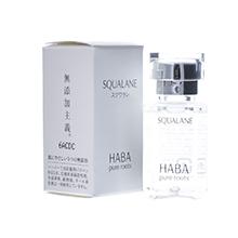 日本HABA 鲨烷精华油/小白油(15ml)