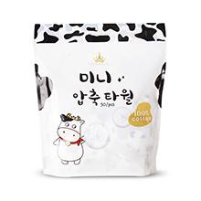 韩国AMORTALS 尔木萄小奶片压缩毛巾/洗脸巾洁面巾(50粒)