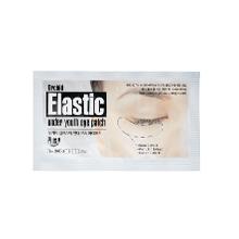 韩国TheOrchidSkin 幽兰一品口香糖塑颜凝胶眼膜(1对)闭眼包装