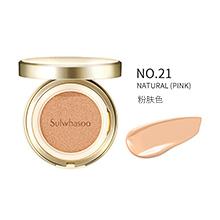 韩国雪花秀 经典气垫SPF50+(15g+15g替换装)21#粉肤色-新款