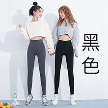 韩国lets diet 收腹提臀芭比裤/打底裤(1条)黑色