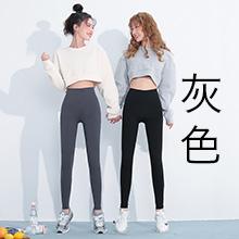 韩国lets diet 收腹提臀芭比裤/打底裤(1条)灰色