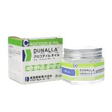日本dunalla 鳄鱼油万能膏滋润霜(20g)滋润修护