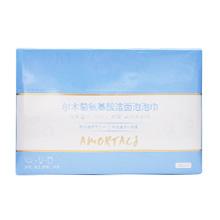 特-韩国AMORTALS 尔木萄氨基酸洁面/卸妆泡泡巾(20片)