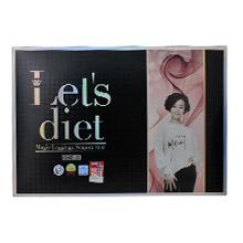 韩国lets diet 羊羔绒加绒加厚瘦腿袜打底袜(均码)踩脚-随机发