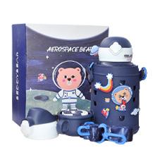 韩国杯具熊 洞洞杯套儿童水壶/保温杯(630ml)宇航熊-送礼袋